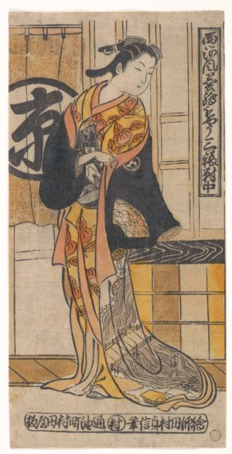 """Actor Tsu-uchi Monsaburo in a Woman's Role in the Play """"Three Instances of Good Fortune (Sanpuku Tsui)"""""""