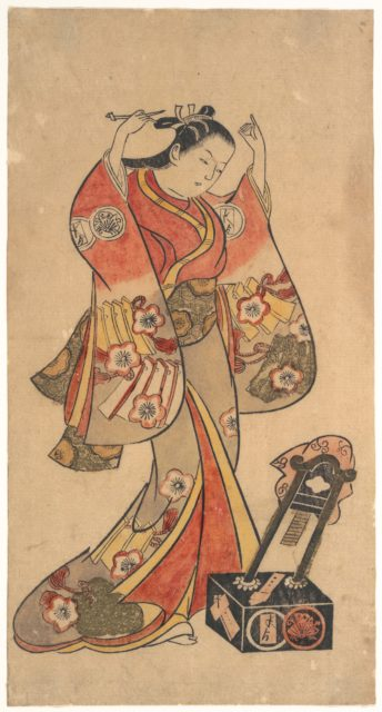 "Portrait of Sanjō Kantarō in the Female Role of Yaoya Oshichi in the Play ""Fuji no Takane"" (""The High Peak of Mount Fuji"")"