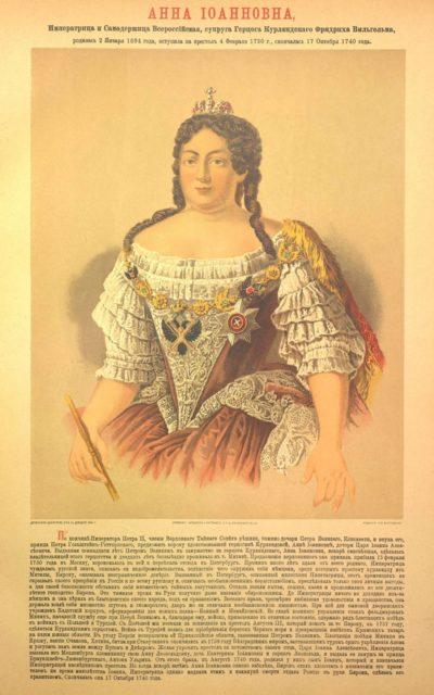 Anna Ioanovna - Russian Emperors and Empresses