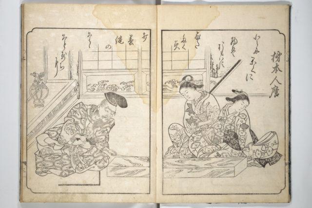 A Fashionable Representation of the Immortals of Poetry: Picture Book of Waka-no-ura (Fūryū kasen ehon waka no ura)