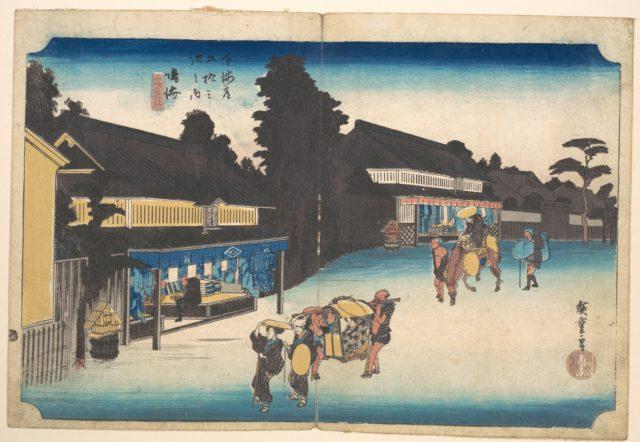 Narumi, Meibutsu Arimatsu Shibori