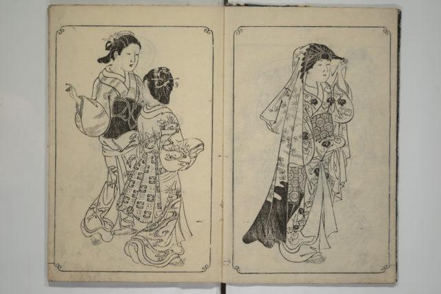 Picture Book of Mount Asaka (Ehon asakayama)