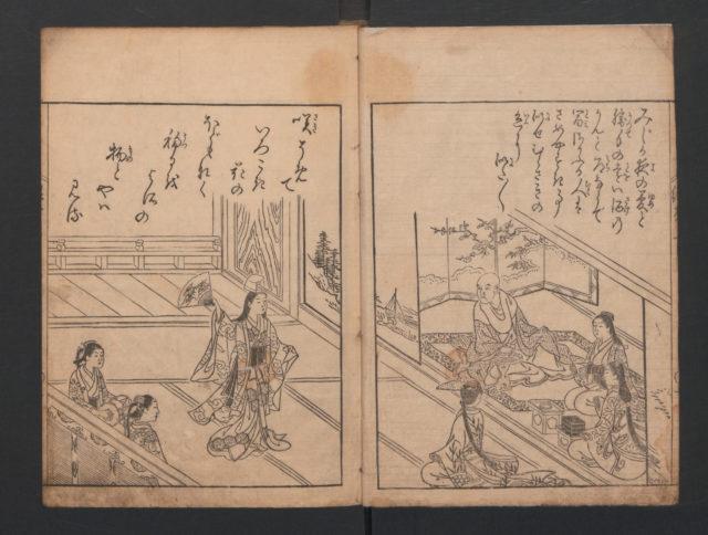 Picture Book: Thousand-Year Mountain (Ehon Chitose-yama)