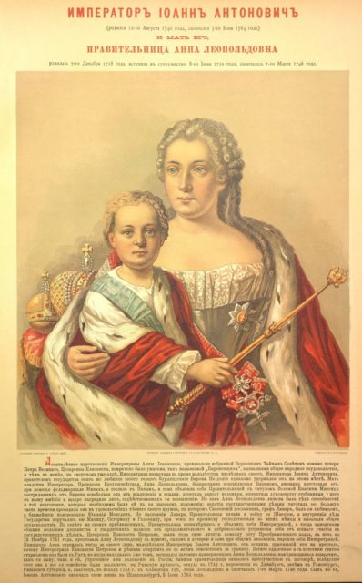 Emperor Ioann Antonovich and his mother Ruler Anna Leopoldovna - Russian Emperors and Empresses