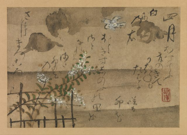 """""""Fourth Month"""" from Fujiwara no Teika's """"Birds and Flowers of the Twelve Months"""""""