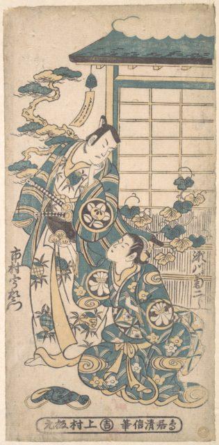 Scene from a Drama: Ichimura Uzaemon as a Samurai