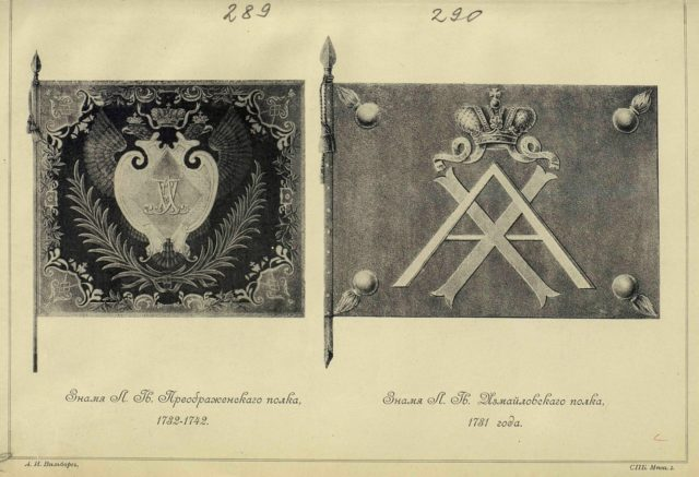 289 - 290. The banner of L.-G. Preobrazhensky regiment, 1732-1742. The banner of L.-G. Izmailovsky Regiment, 1731