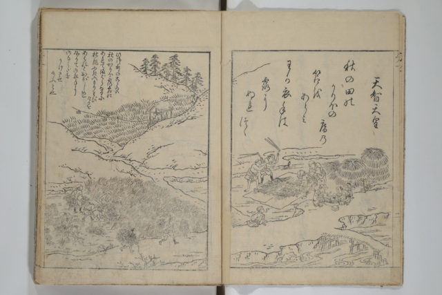 Picture Book of Ogura Hill (Ehon ogurayama)