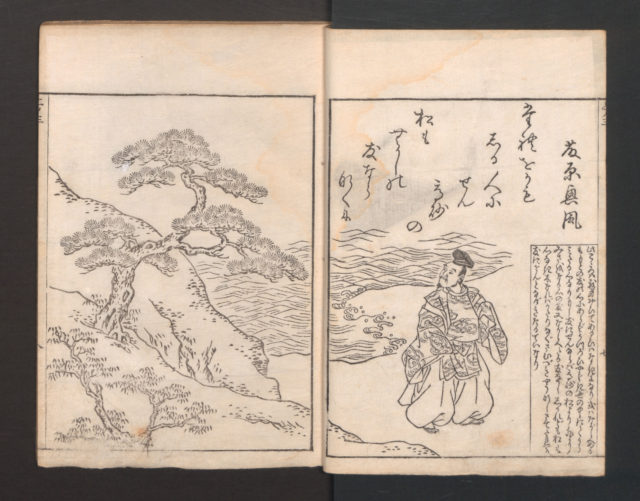 Picture Book: Ogura Hill (Ehon Ogurayama)