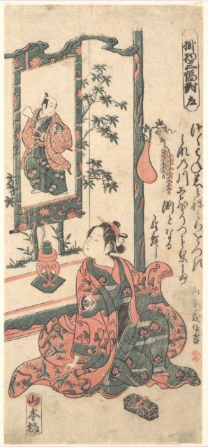 The Actor Ono'e Kikugoro