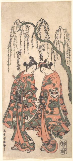 Young Lovers under a Drooping Willow, Their Hands Clasped, Their Heads Bent