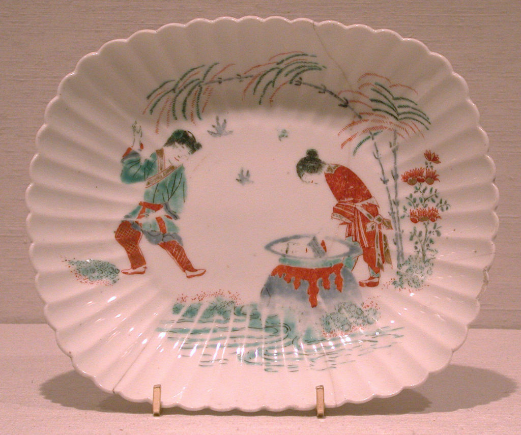 """Dish with the story of """"Hob in the Well"""""""