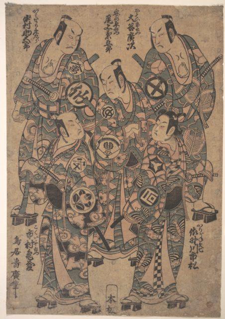"Five Popular Actors as the Gonin Otoko or Five Otokodate, in ""Ume Wakana Futaba Soga"""