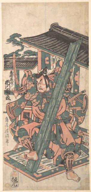 Ichikawa Danjuro IV in the Role of Okazaki Akushiro