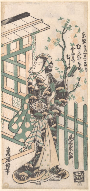 The Actor Onoe Kikugoro as a Woman Standing by a Gate
