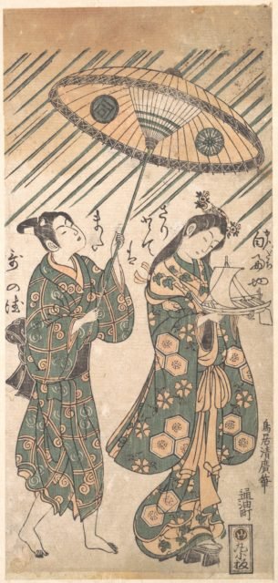 The Actors Nakamura Tomijirō in the Role of Ono no Komachi and Sanogawa Ichimatsu in the Role of Her Servant