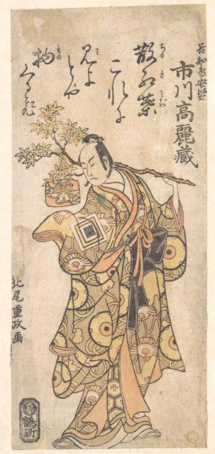 The Actor Ichikawa Komazo I in the role of Utou Yarukata