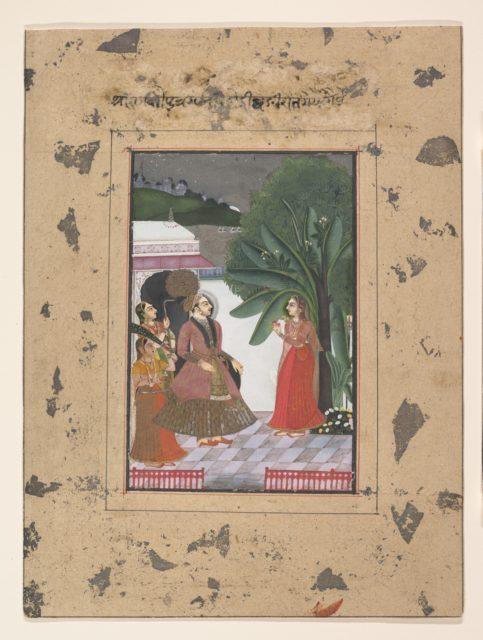 "Shri Rama Putra Raga: Page from the Dispersed ""Boston"" Ragamala Series (Garland of Musical Modes)"