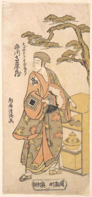 The Actor Ichikawa Komazo as the Peddler Soga no Juro Sukenari