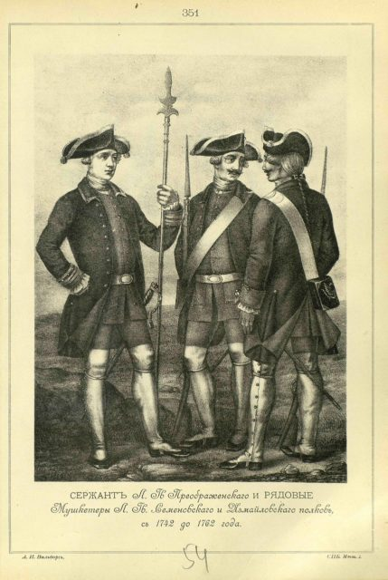 351. SERGEANT L.-G. Preobrazhensky and the SERIES Musketeers L.-G. Semenovsky and Izmailovsky regiments, from 1742 to 1762.