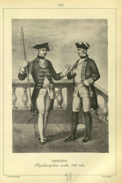 394. OFFICERS of the Musketeer Regiment, 1762.