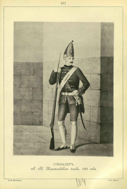 411. GRENADIER L.-G. Izmailovsky Regiment, in 1762.