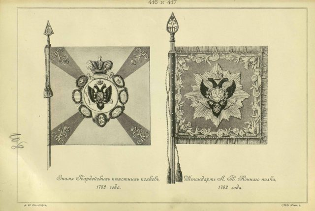 416 - 417. Banner of the Guards Infantry Regiments, 1762. Standart L.-G. The Horse Regiment, 1762.