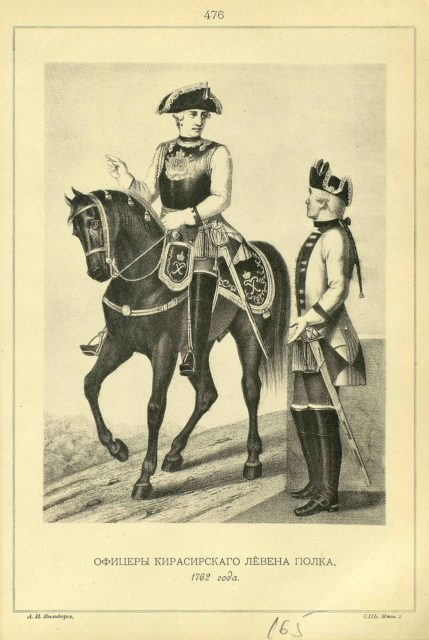 Officers of the Cuirassier Regiment, 1762.