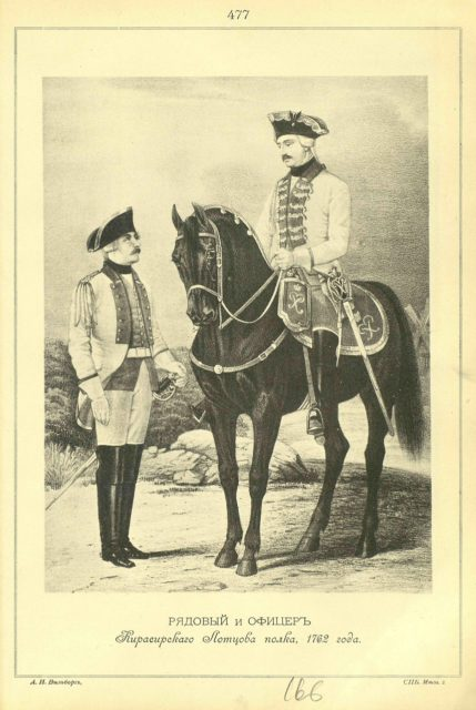 Private and Officer of the Kirassier Lotcov regiment, 1762.