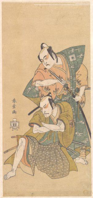 The Actor Ichikawa Yaozo II as a Samurai
