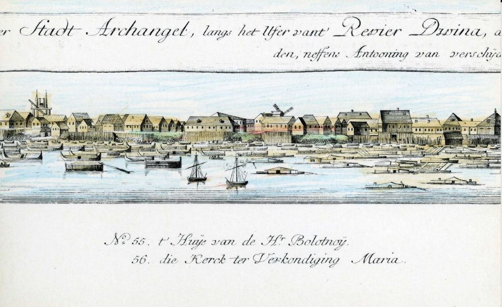 55. Arkhangelsk on the Dutch engraving of 1765