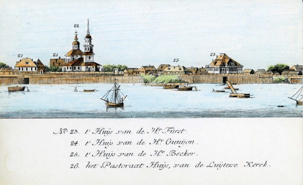 23-26. Arkhangelsk on the Dutch engraving of 1765
