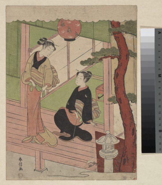 Two Young Women on a Verandah