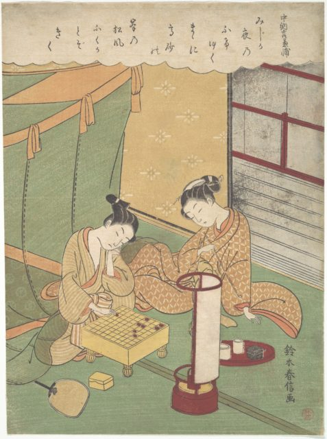 A Young Woman and Man Playing Shōgi (Japanese Chess); Chūnagon Kanesuke, from a series alluding to the Thirty-Six Poetic Immortals (Sanjūrokkasen)