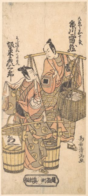 Scene From a Drama: Ichikawa Raizo in the Role of Yaoya Kajuro