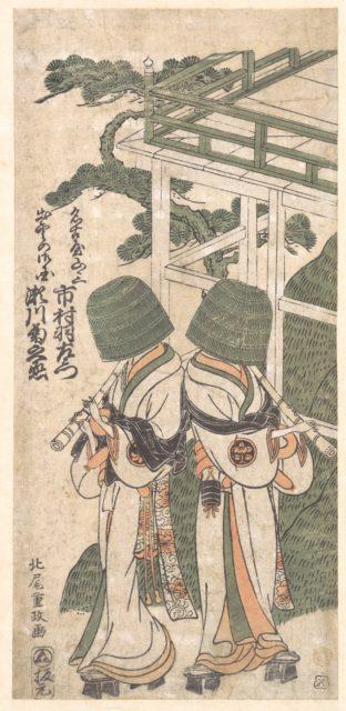 The Ninth Ichimura Uzaemon in the Title Role of the Drama Nagoya Sanza