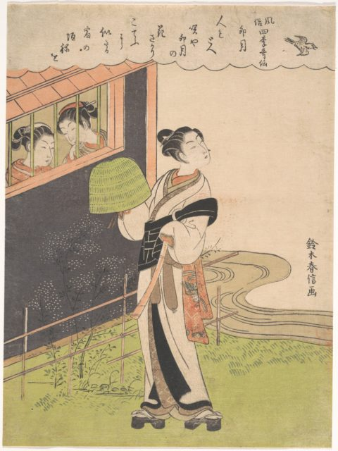 A Flute-Playing Monk (Komusō); The Fourth Month (Uzuki), from the series Fashionable Poetic Immortals of the Four Seasons (Fūzoku shiki kasen)