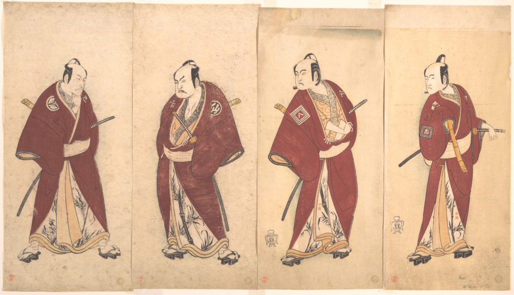 "Four of the Five Actors Who Performed the Shosa ""Gonen Otoko"""