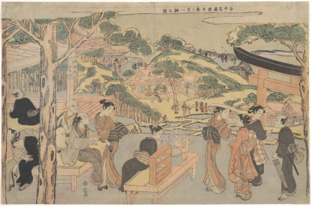 Osen of the Kagiya Teahouse at Kasamori Shrine with a View of Nippori in Yanaka