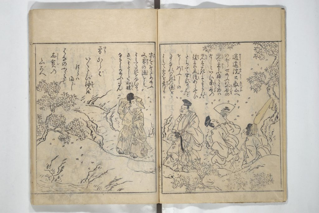 Picture Book of Snow, Moon, and Flowers (Ehon setsugekka)