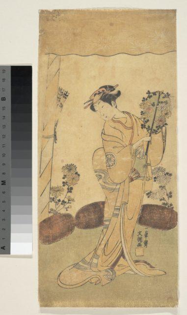 "The Second Segawa Kikunojō in the Role of Reizei in ""Ima-o-sakari Suehiro Genji"""
