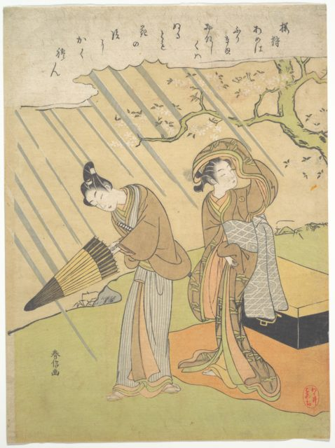 Young Man and Woman Caught in the Rain while Enjoying Cherry Blossoms (Sakura-gari)