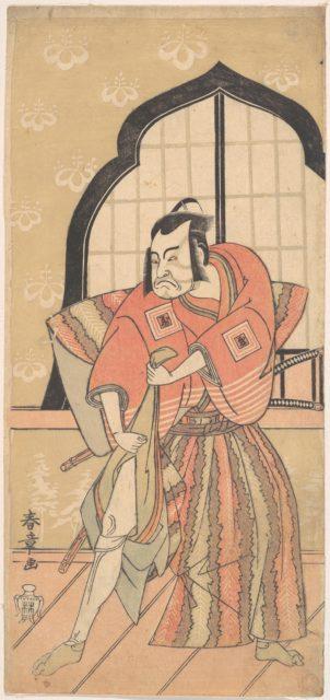 The Third Ichikawa Danzo as a Samurai Dressed in a Ceremonial Kamishimo