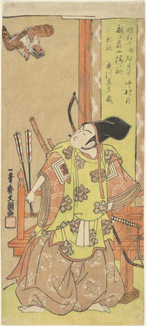 The Actor Ichikawa Komazo I as Yorimasa