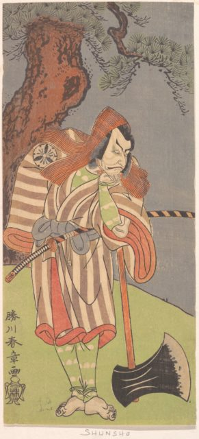 The Actor the Fourth Danjuro with His Chin in His Hand Leaning on the Handle of a Large Black Axe