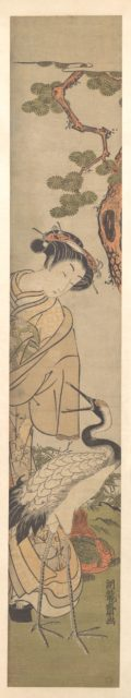 The Bijin Jurōjin