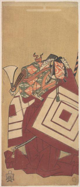 The Fifth Ichikawa Danjuro as Kisou Takiguchi