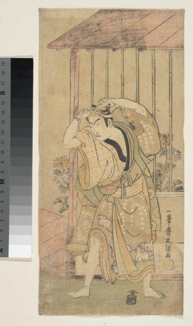 The First Ichikawa Komazo as a Man Standing beside a Building