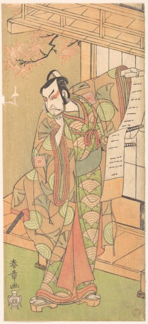 The Fourth Ichikawa Danjuro as a Samurai of High Rank Standing