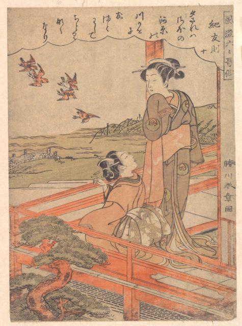 """""""Two Young Women on a Verandah Watching Plovers,"""" from the series Stylish Six Poetic Immortals (Fūryū rokkasen: Ki no Tomonori, jū)"""